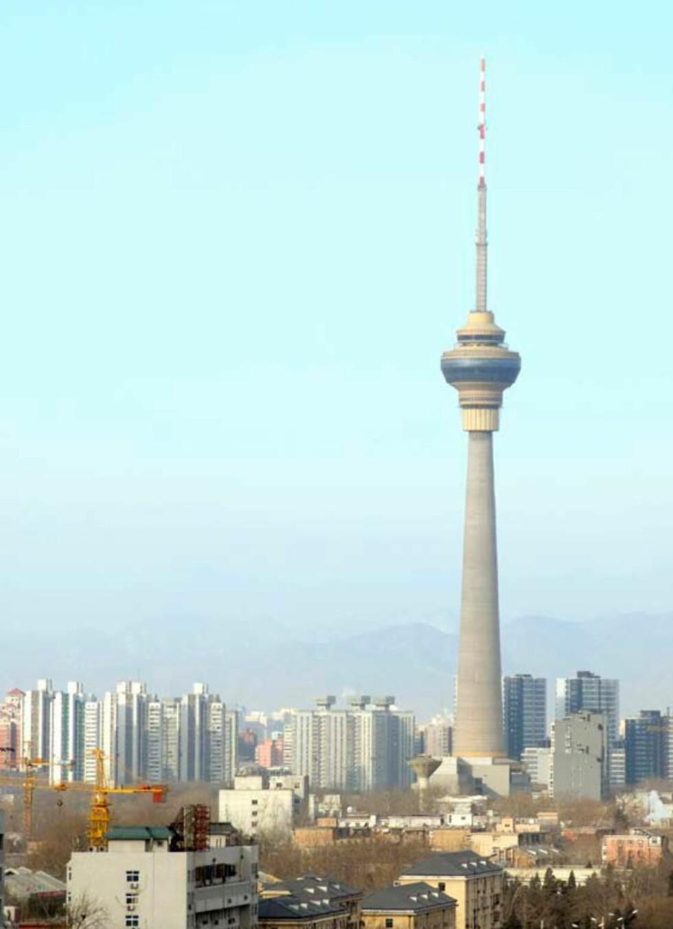 Beijing - nå med tv-tårnet. Foto: Hotels.com