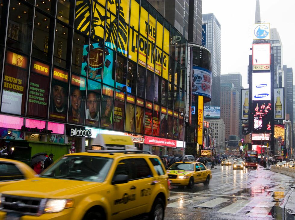 Den ultimate storbyferien venter i New York. Særlig nå som kursen er lav, og hotellene har reduserte priser. Foto: Colourbox