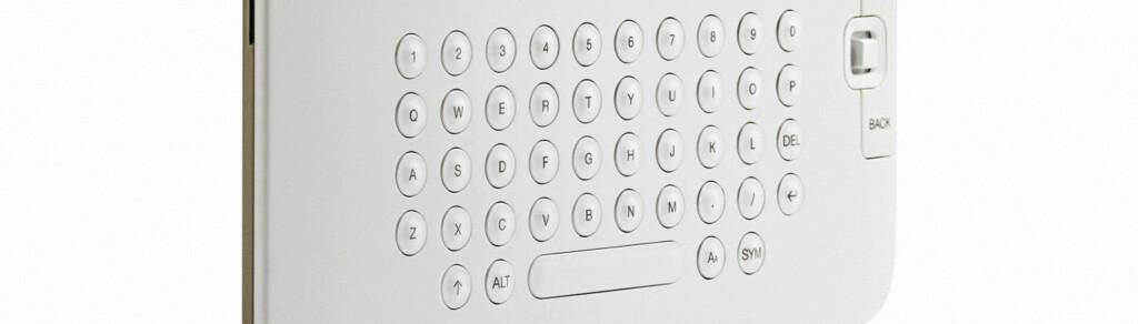 MANGEL: Kindle mangler norsk tastatur. Når det eventuelt kommer kan ikke Amazon svare på.