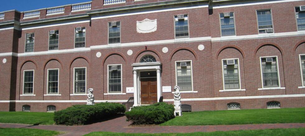 Harvard University er kåret til verdens beste universitet, for 16. gang på rad.