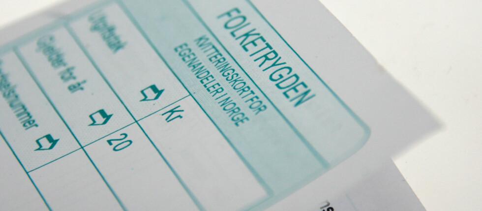 AUTOMATISK: Du trenger ikke lenger levere egenandelskort for å få frikort.Fra 1. juni i 2010 ble frikort automatisk sendt i posten til alle som har har krav på det. Foto: Kim Jansson