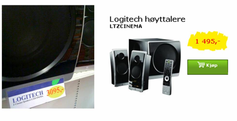 Til venstre ser du prisen hos Elkjøps varehus på Jessheim, til høyre ser du prisen på det samme produktet i Elkjøps nettbutikk.