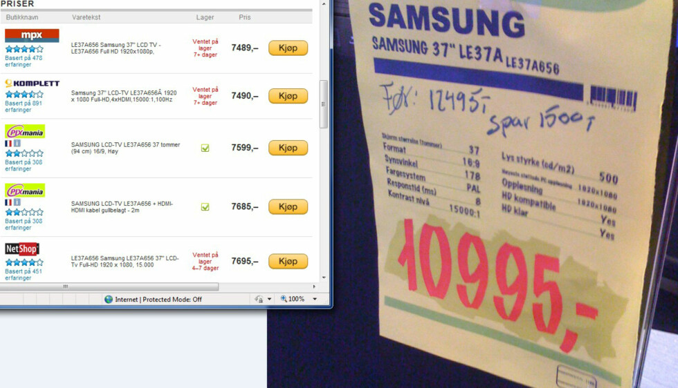 Du får en større TV for et par tusen kroner mindre enn det denne TV-en koster hos Elkjøp på Jessheim.. Foto: Bjørn Eirik Loftås