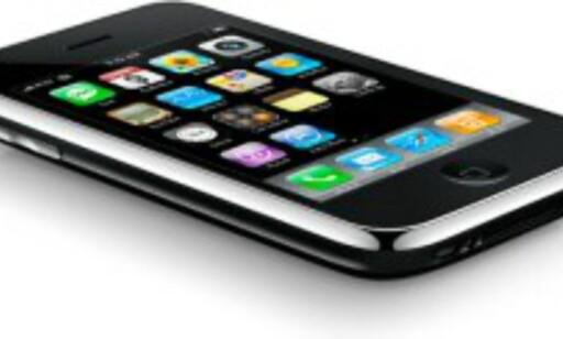 I scream, you scream, everybody wants iPhone.