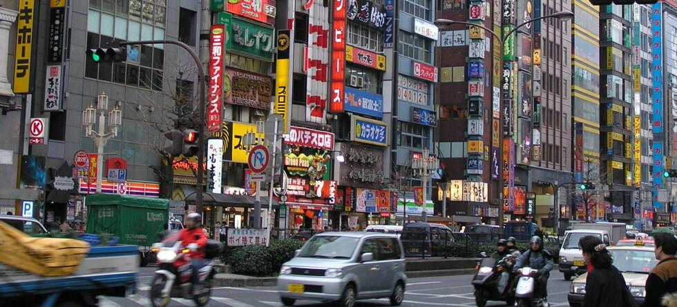 Tokyo er byen med verdens beste restauranter, mener inspektørene bak Michelinguiden. Foto: Taeko G./Stock.Xchng