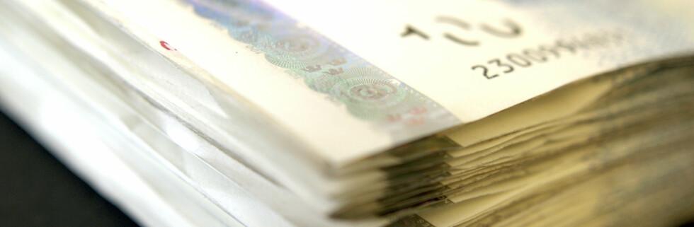 Sjekk hvordan din bank ligger an på listen.        Foto: Colourbox.com