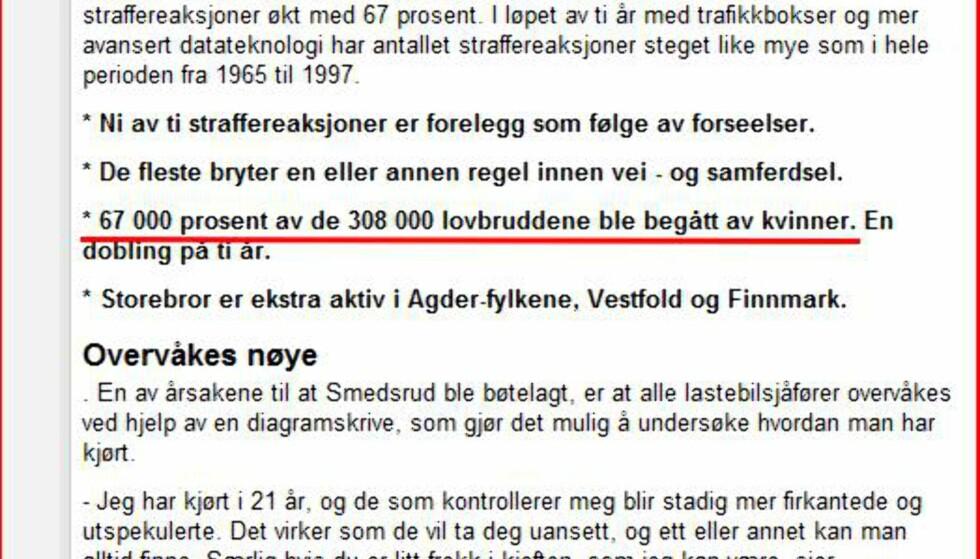 (Faksimile, Aftenposten)