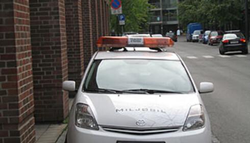 Vi tviler på om en vanlig bilist ville sluppet unna denne parkeringen uten riktig bevis i vinduet. Foto: Stian Gihle