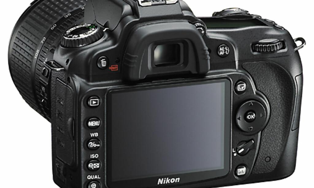 image: Nikon lanserer nye produkter