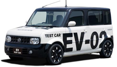 Store bilder av Nissans elektriske