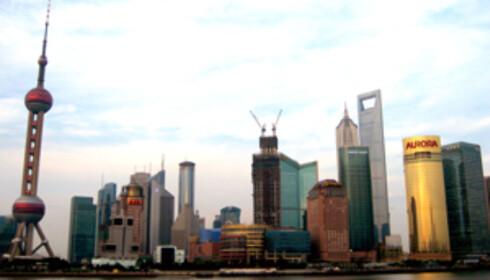 Utsikten over Shanghai Pudong, 2. juli 2008 Foto: Wikipedia