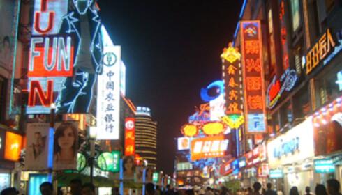 Chunxi Road er en av de mest besøkte kommersielle gatene i Chengdu. Foto: Wikipedia
