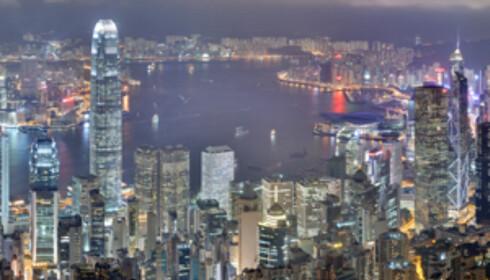 Slik ser utsikten ut på kveldstid fra Victoria Peak. Foto: Wikipedia
