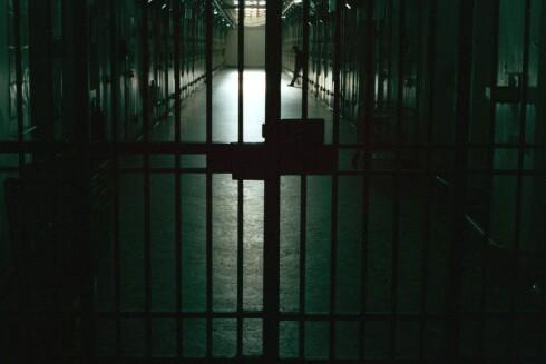 Nå kan du tilbringe en natt bak lås og slå selv om du ikke har gjort noe galt. Illustrasjon: colourbox.com Foto: colourbox.com