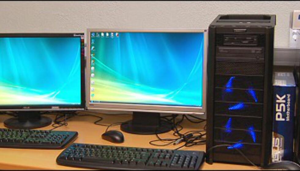 De beste PC-tilbudene - juli
