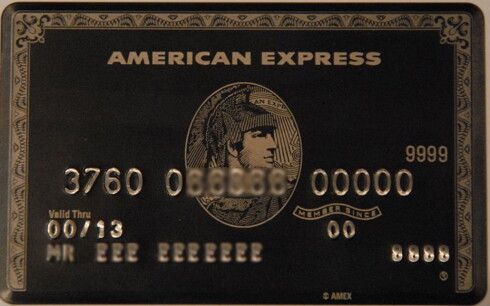 The Centurion Card, populært kalt The black card, laget av titan. Foto: American Express