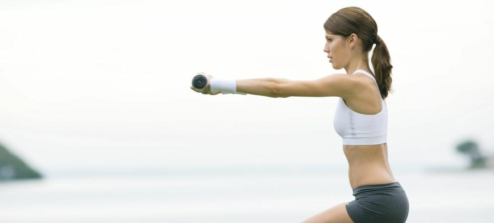 Du oppnår raskere resultater når du er mentalt til stede under treningen, mener ekspert. Illustrasjonsfoto: colourbox.com  Foto: Foto: colourbox.com
