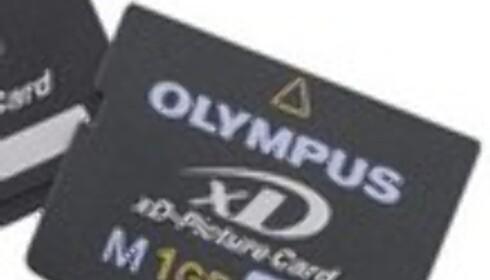 Ekstreme prisforskjeller på minnekort