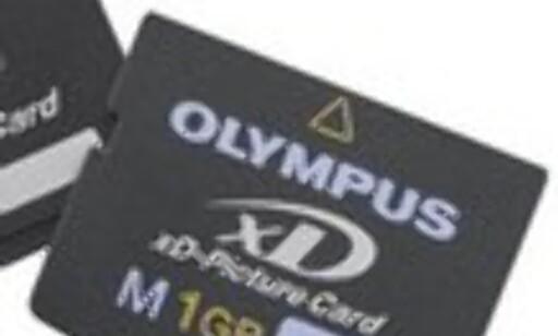 image: Ekstreme prisforskjeller på minnekort