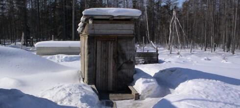Et sjarmerende toalett like utenfor Yakutsk. Foto: wikipedia.com Foto: wikipedia.com