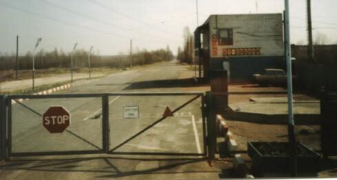 Hit, men ikke lenger: Inngangen til den avstengte delen av Tsjernobyl. Foto: wikipedia.com Foto: wikipeda.com
