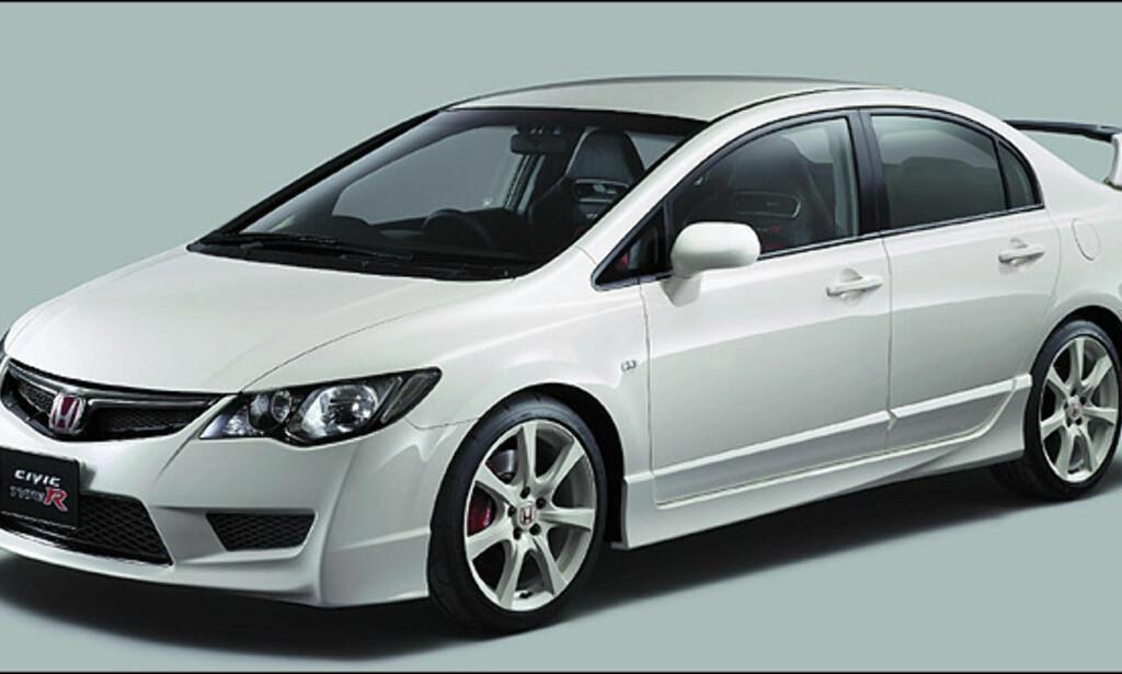 Syvendeplass: Honda Civic R (41)