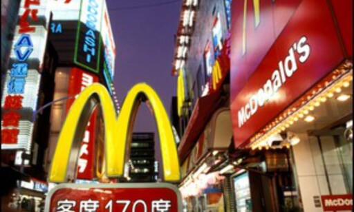 McDonalds i Tokyo, Japan. Foto: McDonalds