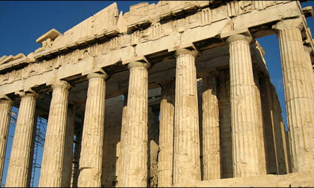 Akropolis. Foto: Wikipedia Commons