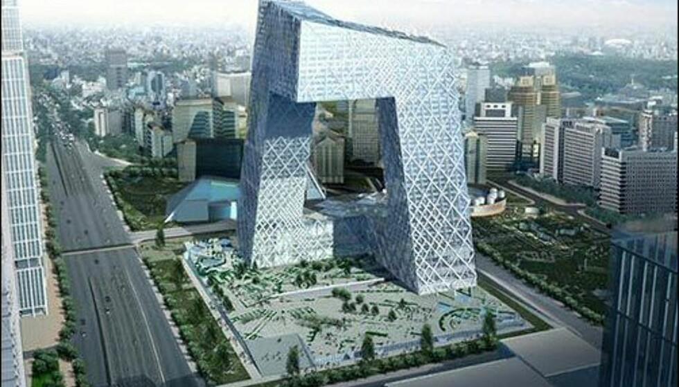 BILDESPESIAL: Byggeboom i Beijing