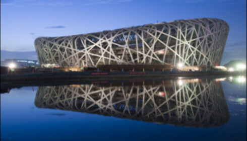 Nasjonalstadion. Foto: Herzog & de Meuron