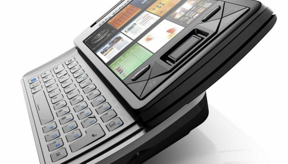 Xperia X1i er bare en av de mange telefonene som lanseres.