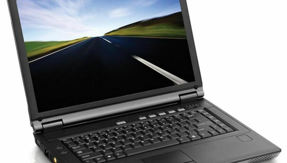 Dette var Norges billigste PC