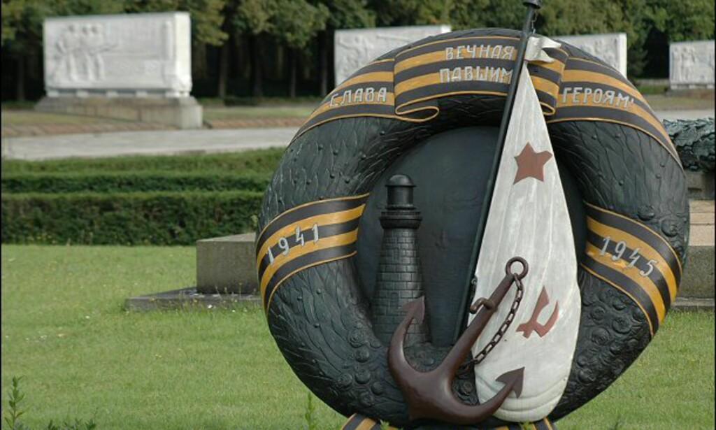 Selv om parken ikke trekker det store folkelivet, er den historisk svært interessant. Mens alle spor etter nazistene er så godt som fjernet i Berlin, finner vi altså denne parken, en heder til et styre som i ettertiden heller ikke ble sett på med milde øyne. Foto: Tore Neset