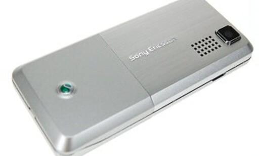 image: Sony Ericsson T250i