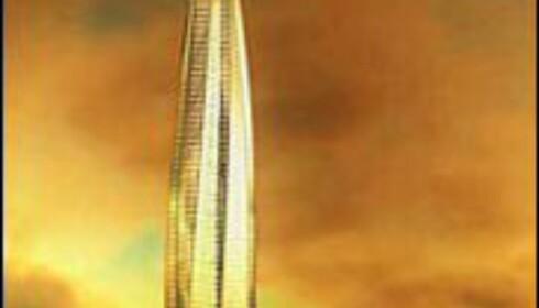 Slik ser skyskraperen som planlegges ut. Foto: RMJM London