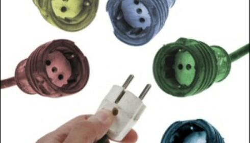 Hvilken strømleverandør er billigst? Sjekk med vår Strømkalkulator!