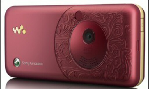 Rose Red - utvilsomt mest for damene.