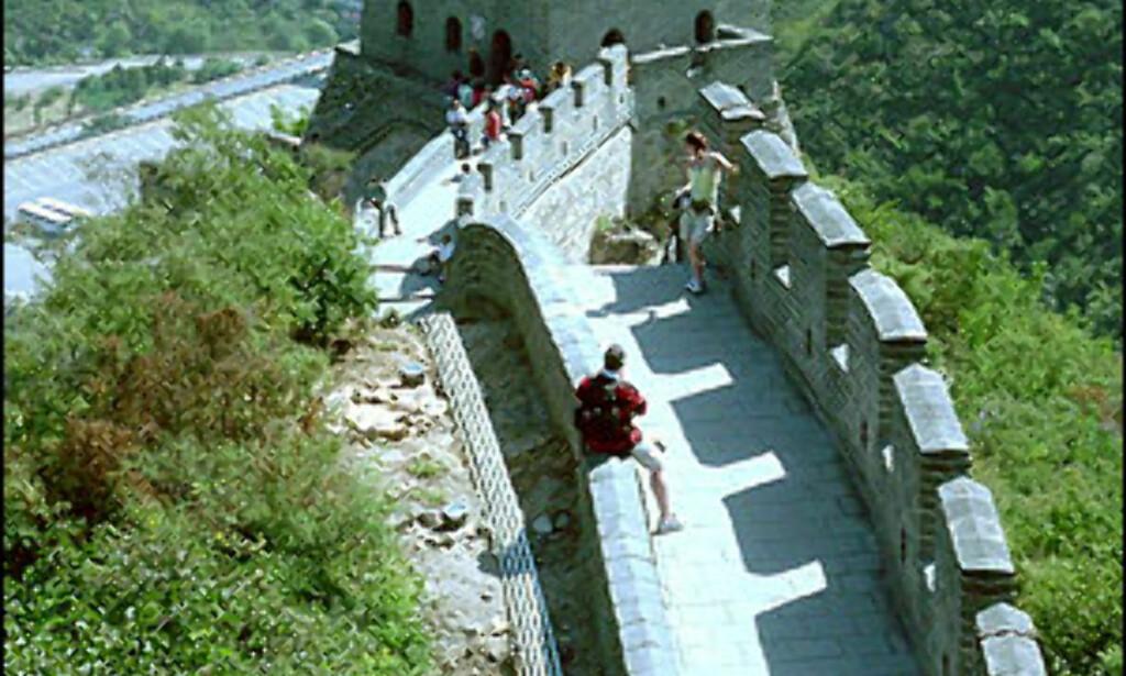 Den kinesiske mur er spillselskapenes favoritt. Foto: Steven Cheah