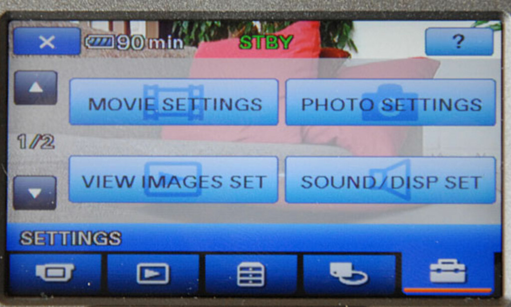 image: Menysystemet Sony HDS SR-serien