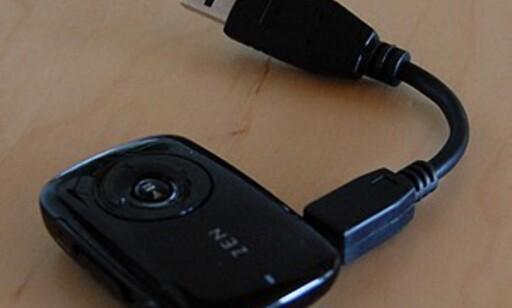 Dagens PCer er bærbare, eller har i det minste USB-tilkoblinger lett tilgjengelig. Det har Creative tatt konsekvensen av, og USB-kabelen som følger med er den korteste vi har sett. Men vi digger det, for vi hater kabelspaghetti.