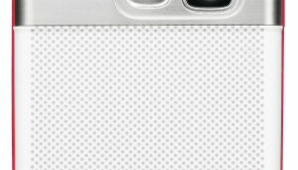 Se bilder av Nokia 5070