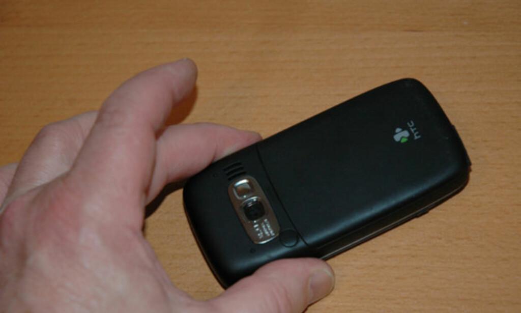 image: HTC S710