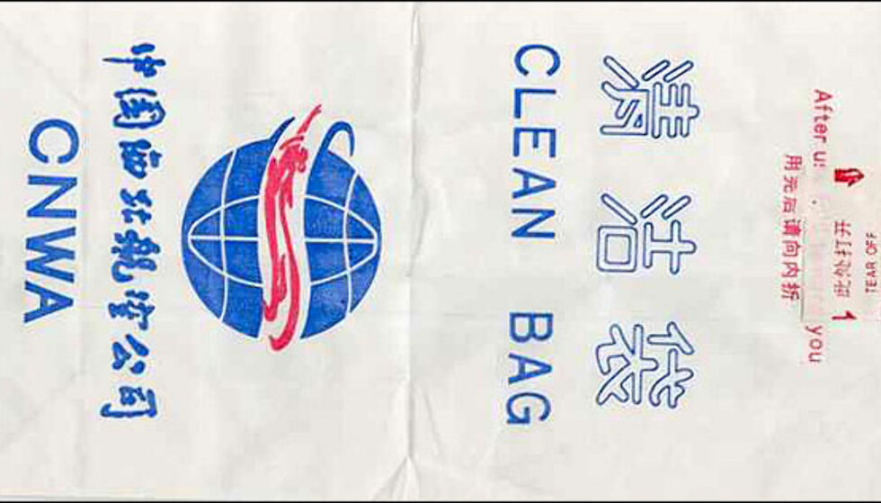 """Vi takker China Northwest Airlines for at vi får en """"clean bag"""". Hvem har vel lyst til å spy i en skitten en?"""