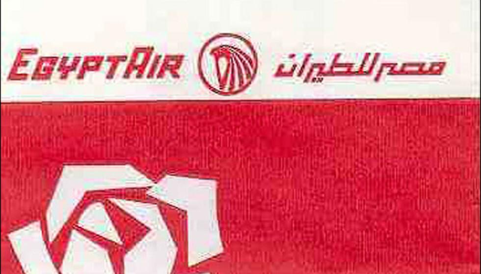 EgyptAir har valgt å dekorere en av sine spyposer med en rose.