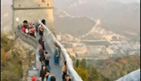 Folk flest bor i Kina - ring dit billig. Foto: Vince Chan.  Foto: Vince Chan