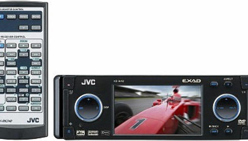 """Er du opptatt av film? KD-AVX2 fra JVC har innebygd 3,5"""" bredskjerm, og støtter både DVD og film i DivX-format. Du kan også koble til iPoden din og styre den fra enheten. MP3 og WMA fra CD og DVD støttes naturligvis også, samt DVD-audio og 5.1-kanals lyd. Pris: 6-7000 kroner"""