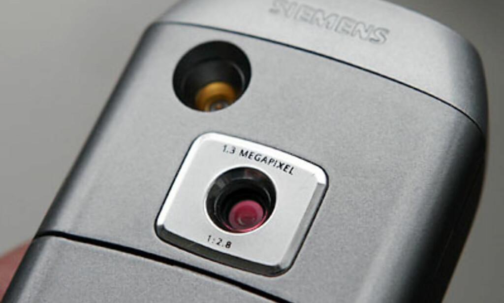 image: Siemens CX75