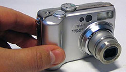 Nikon Coolpix 7900