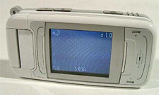image: Siemens SF65