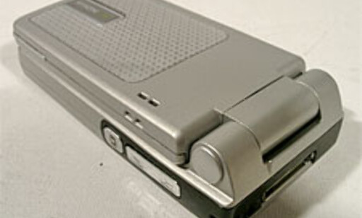 image: Nokia 6260
